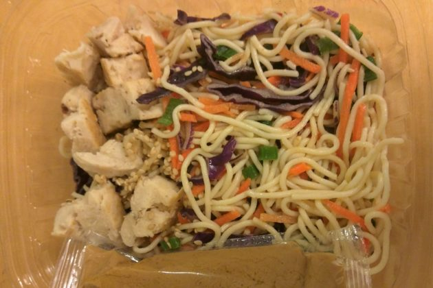 """<img src=""""Thai Salad.jpg"""" alt=""""トレジョスパイシータイパスタサラダ中身""""/>"""