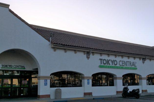 "<img src=""Tokyo Central.jpg"" alt=""東京セントラル""/>"