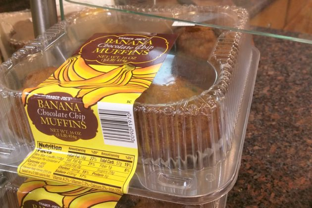 "<img src=""Muffins.jpg"" alt=""トレジョバナナチョコレートチップマフィン""/>"