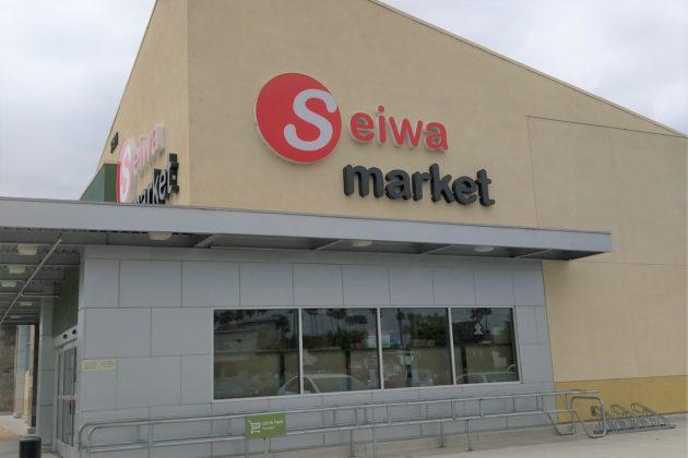 "<img src=""Seiwa Market.jpg"" alt=""セイワマーケット""/>"