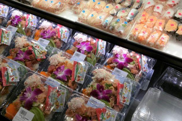 "<img src=""Food.jpg"" alt=""東京セントラルお惣菜""/>"