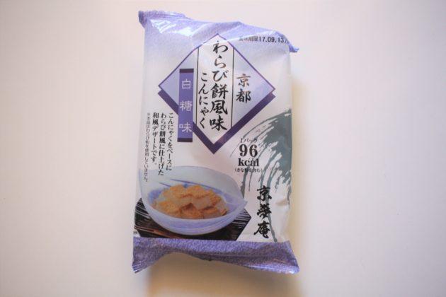 """<img src=""""Japanese Sweets.jpg"""" alt=""""京都わらび餅風味こんにゃく""""/>"""