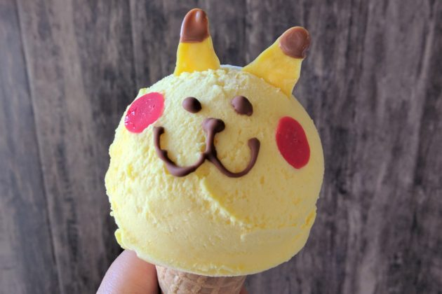 """<img src=""""Pikachu.jpg"""" alt=""""ピカチュウアイス""""/>"""