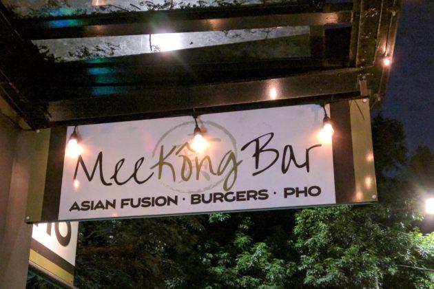 "<img src=""Meekong Bar.jpg"" alt=""シアトルMeekong Bar""/>"
