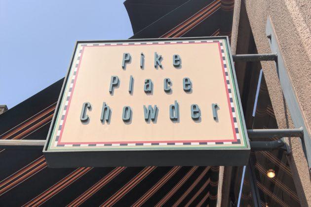 "<img src=""Pike Place Chowder.jpg"" alt=""シアトルパイクプレースチャウダー看板""/>"