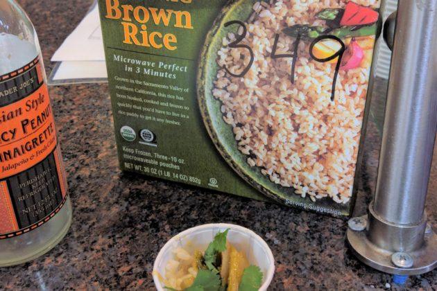 "<img src=""Brown Rice.jpg"" alt=""トレジョオーガニックブラウンライス""/>"