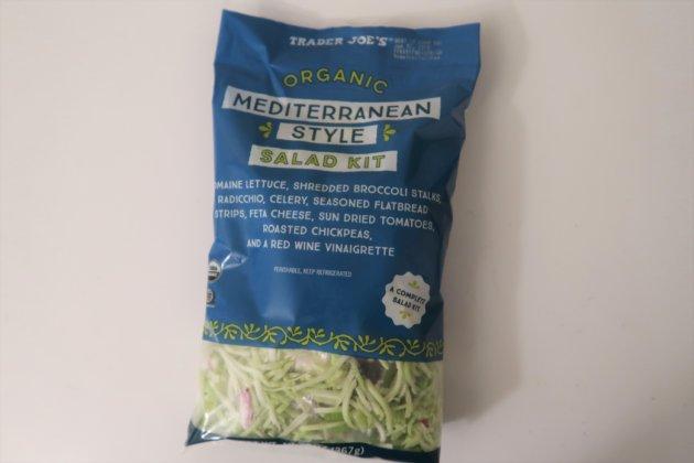 "<img src=""Trader Joe's Mediterranean Style Salad Kit .jpg"" alt=""Trader Joe's Mediterranean Style Salad Kit""/>"