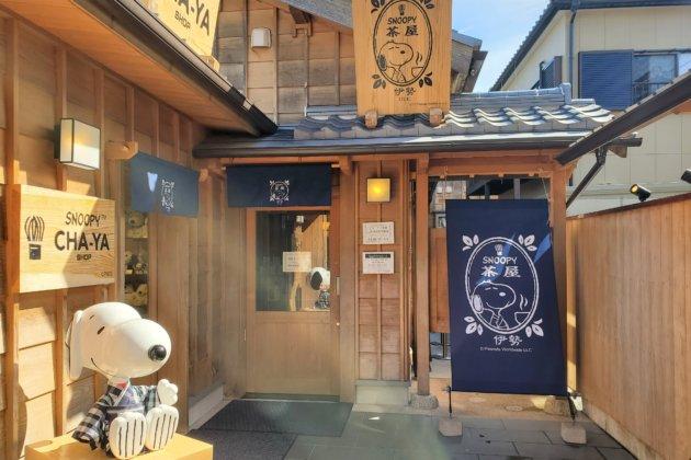 "<img src=""Snoopy Cafejpg"" alt=""スヌーピー茶屋""/>"