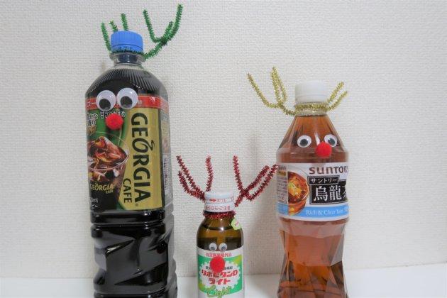 """<img src=""""reindeer.jpg"""" alt=""""クリスマスとなかいクラフト""""/>"""